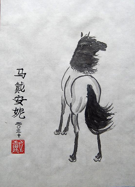 Horse-3